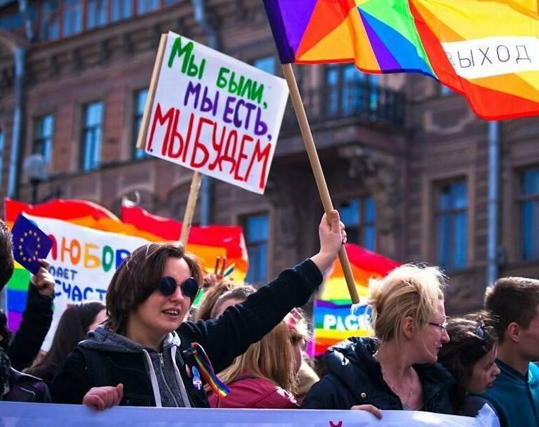 Homosexuality, homophobia, and revolution