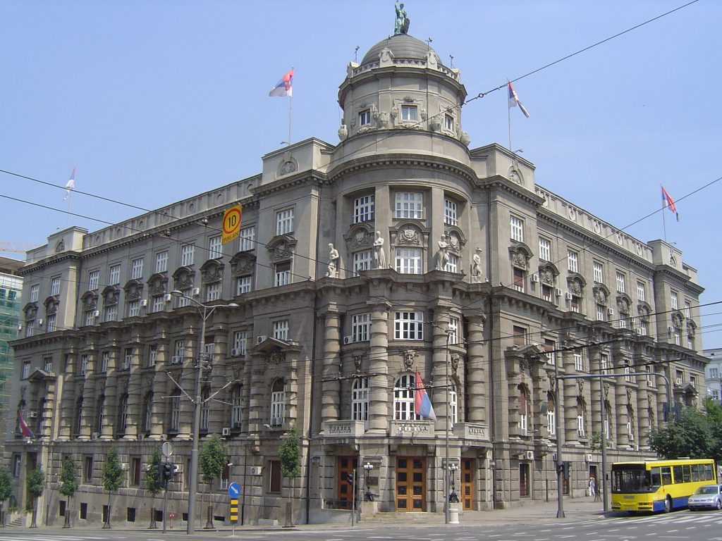 This image has an empty alt attribute; its file name is Serbian_Government_building-1024x768.jpg