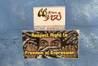 Klistermärke med yttrandefrihetsbudskap på blå vägg